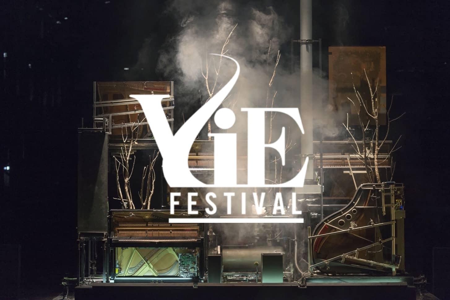 #VIEbooks Culture teatrali. Teatri del suono